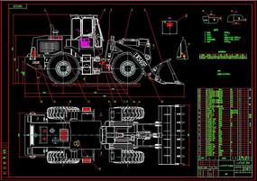 徐工LW540F轮式装载机CAD图纸