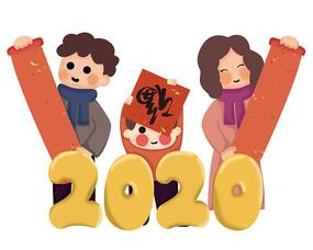 原创元素手绘新年快乐一家三口元素