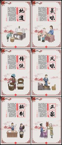 创意中华传统美食挂画