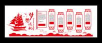 红色大气企业文化理念文化墙展板