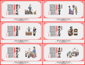 简约中华传统美食宣传挂画