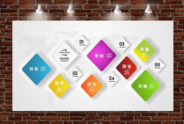 水晶立体简约企业文化展板背景