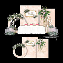 香槟色欧式婚礼效果图设计复古婚庆背景