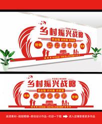 大气红色乡村振兴战略文化墙设计