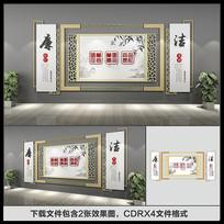 高端淡雅中国风廉洁文化背景墙