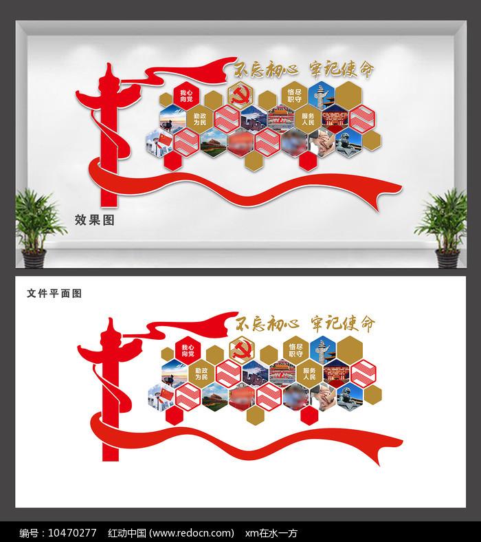 党建文化党员风采墙图片