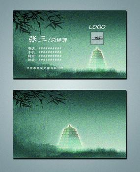 中国风简约大气通用二维码名片模板