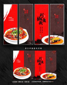 餐饮美食装饰画展板
