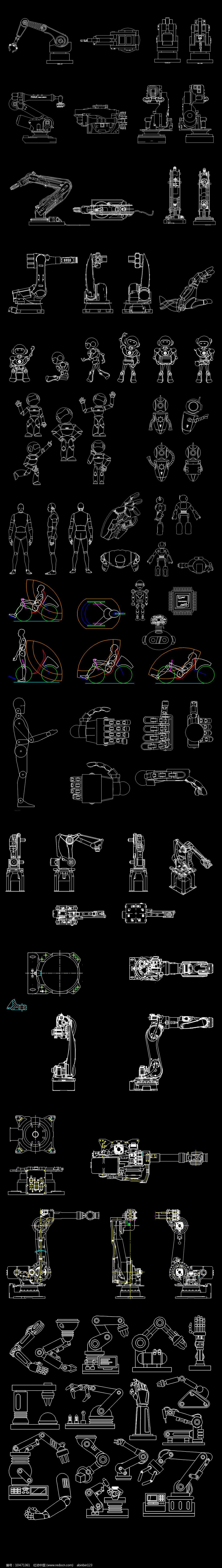 机器人CAD图纸图片