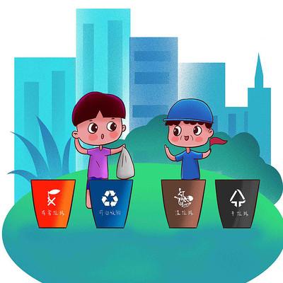 垃圾分类保护环境插画