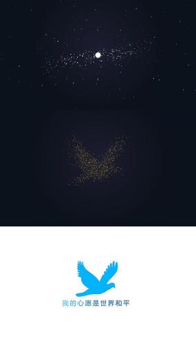 蓝色科技感星空粒子汇聚logo演绎片头视频模板