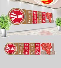 中式法治文化墙布置模板