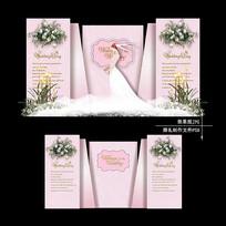 白粉色大理石纹主题婚礼效果图设计婚庆