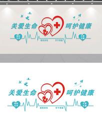 创意医疗形象医院文化墙