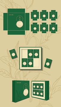 高端简约茶包装礼盒设计