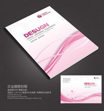 红色科技线条企业宣传册封面设计