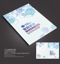 简约画册封面宣传册设计