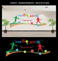 机关单位乒乓球体育活动室文化墙