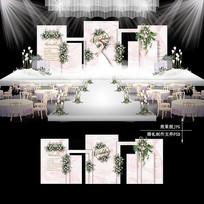 裸粉色大理石纹婚礼小清新婚庆舞台背景