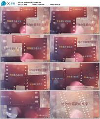 prcc2018电影胶片图文展示视频