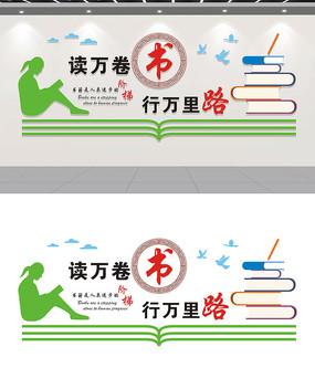 中式校园图书室阅览室书店励志文化墙