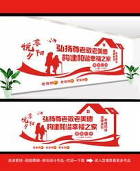 红色社区敬老院文化墙设计