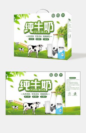 牛奶包装礼盒包装设计
