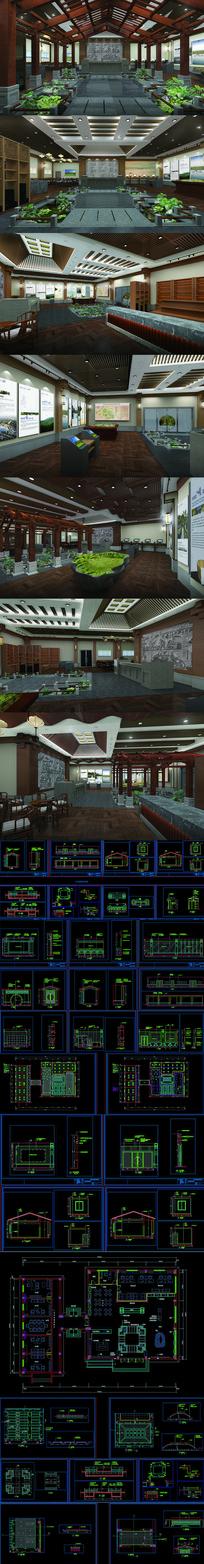 全套新中式游客服务中心CAD施工图 效果图