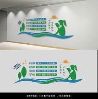 校风校训校园文化墙