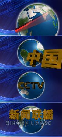 仿中央电视台新闻联播片头AE视频模板