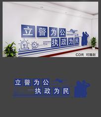 公安警察文化墙