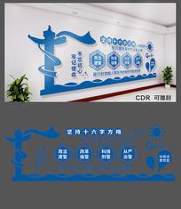 警察文化墙设计