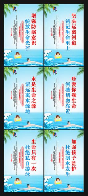溺水安全宣传标语展板