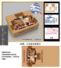 品味百年老上海月饼高档礼盒包装