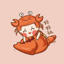 12星座巨蟹座卡通人物图片