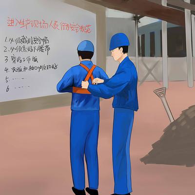 6s管理企业文化工地注意安全生产插画