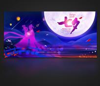 大气创意七夕情人节宣传海报