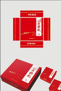 大枣枸杞茶特产包装设计