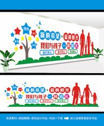 简约创意幼儿园文化墙设计