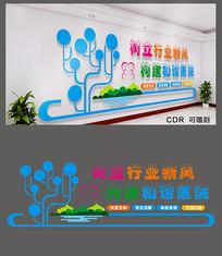 蓝色精美医院文化墙