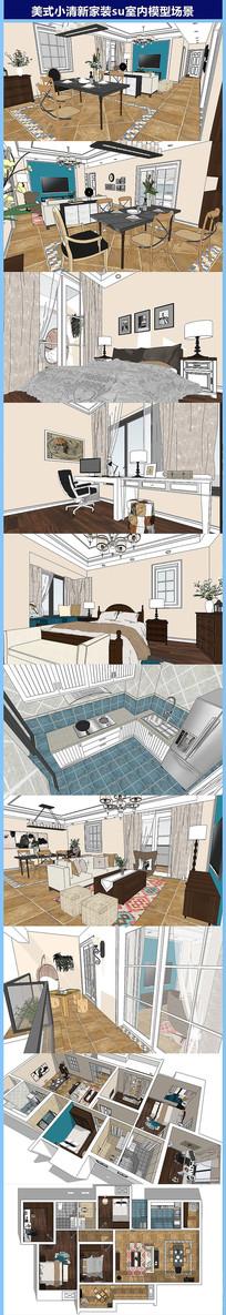 美式小清新家装su室内模型场景