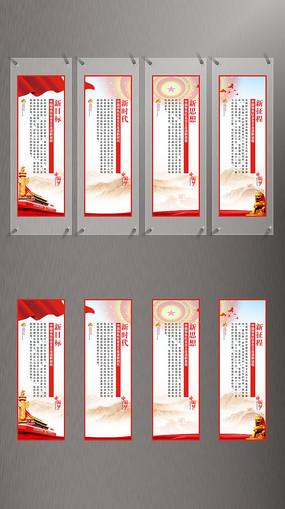 十九大精神中国特色社会主义党建展板