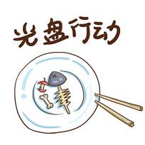 手绘米饭创意光盘行动食堂文化插画元素