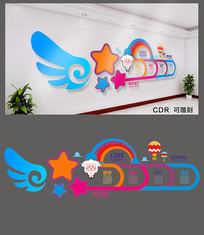 学校幼儿园文化墙设计
