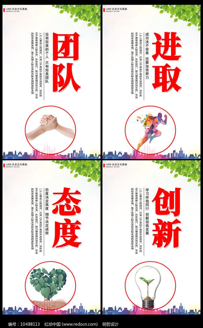 高三楼道励志标语集锦 高考口号霸气押韵16字