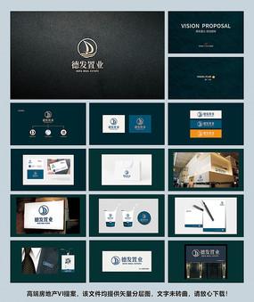 企业房地产VI设计