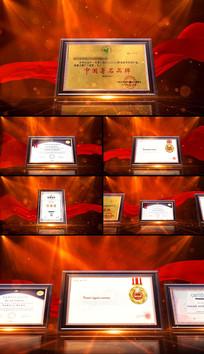 企业证书荣誉奖牌专利文件展示AE模板