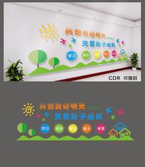 幼儿园宣传文化墙设计