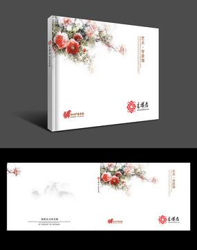 中国风封面模版