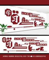 中国风学校文化墙设计稿